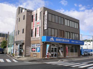 森田住宅株式会社